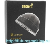 Картридж S8 1.3 Ом 2 мл Smoant