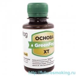 Основа GreenFog XT (100 мл)