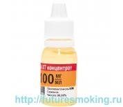 Основа XT 10 мл 100 мг/мл концентрат высокой очистки в PG