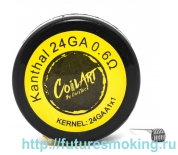 Спираль Coil Art Кантал-А1 24GA 0.6 Ом