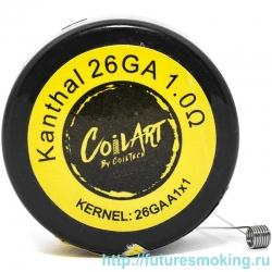Спираль Coil Art Кантал-А1 26GA 1.0 Ом