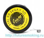 Спираль Coil Art Нержавейка SS316L 24GA 0.5 Ом