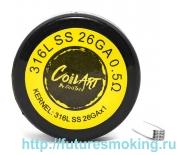 Спираль Coil Art Нержавейка SS316L 26GA 0.5 Ом