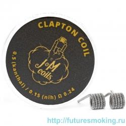 Спирали JM Coils 2 шт Clapton Coils 0.24 Ом (0.5 Kanthal/0.15 Nih)