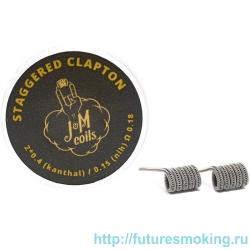 Спирали JM Coils 2 шт Staggereed Clapton Coils 0.18 Ом (2*0.4 Kanthal/0.15 Nih)