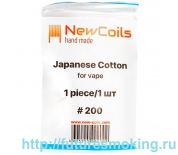 Вата New Coils Japanese Cotton #200 1шт