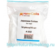 Вата New Coils Japanese Cotton #202 10шт