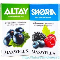 Зубочистки с никотином Maxwells 3 мг/мл